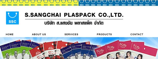 รับทำเว็บไซต์ www.sscplaspack.co.th